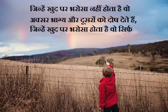 bitter truth of life quotes in hindi bitter truth of life quotes in hindi,truth of life in hindi with images,truth of life quotes in hindi status,truth of life quotes in hindi download,beautiful quotes on life in hindi with images,bitter quotes on life,life quotes,true life quotes, sayings,my life quotes,unique quotes on life,inspirational quotes about life and happiness  Two Line truth of life quotes .        Inspirational Quotes in Hindi Images,Real Life Quotes Images for Whatsapp,Best Life Status Images,Latest Life Quotes and Status Images for Whatsapp