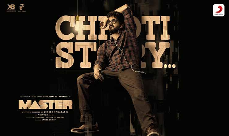 Chhoti Story Lyrics in Hindi