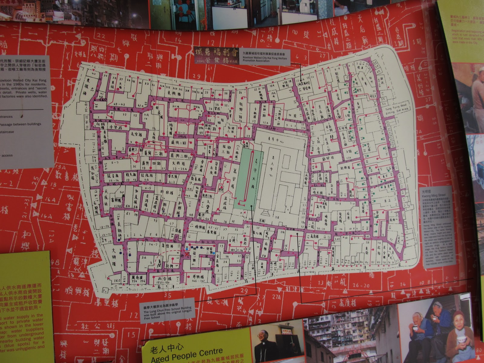 Maps of the real Kowloon Walled City
