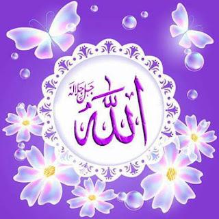 صور دينية اسلامية رائعة
