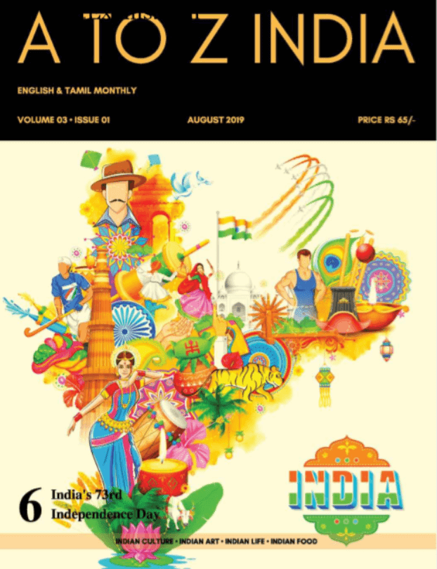 A-to-Z-India-Current-Affairs-August-2019-For-All-Competitive-Exam-PDF-Book