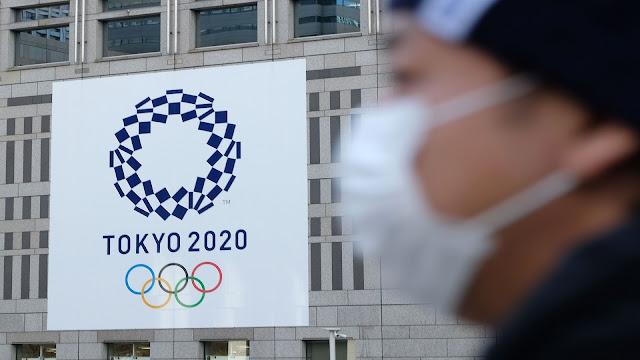 بطولة الالعاب الاولمبية طوكيو 2020