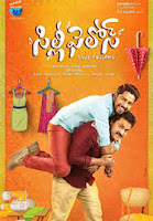 Silly Fellows - Telugu movies 2018 collections