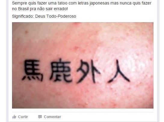 Tatuador Japonês Faz Tatuagem Ofensiva Em Brasileiro