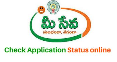 Mee_seva_application_Status_telangana_Andhra_pradesh
