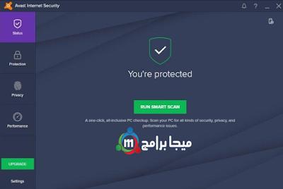 تحميل برنامج avast internet security اشهر برامج مكافحة الفيروسات