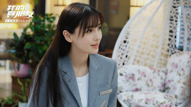 my true friend cdrama angelababy