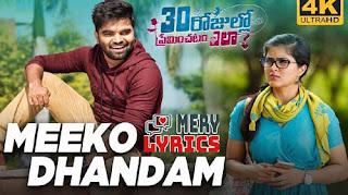 Meeko Dhandam By Dhananjay - Lyrics