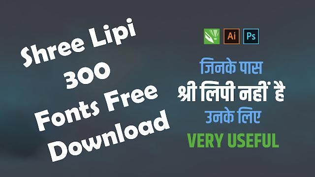 Shree Lipi 300 Fonts Free Download