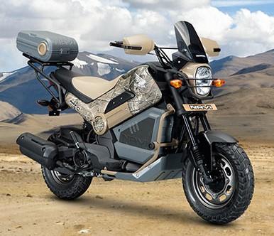 Honda-NAVI-Adventure