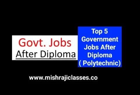 Top 5 Govt Job After Diploma { ये है सबसे अच्छी और ज्यादा सैलरी देने वाली नौकरी }