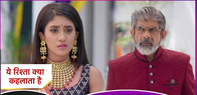 Very Very Shocking Twist in Yeh Rishta Kya Kehlata Hai
