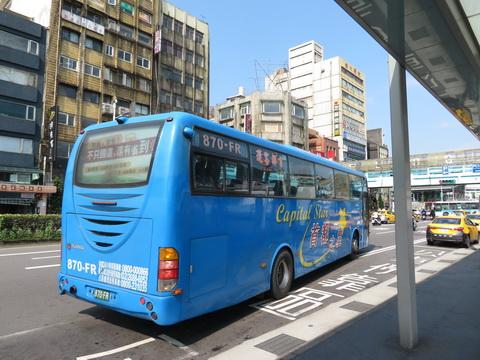 Buslover's 公車紀實記錄本: 20200410 1573 基隆-捷運劍南路站 搭乘記錄