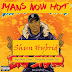 Shun Hybrid - Mans Now Hot (Shaquille O'neal Diss - Big Shaq Cover)