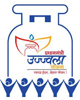 Pradhan Mantri Ujjwala Yojana  BPL Tin No Application Form 2018