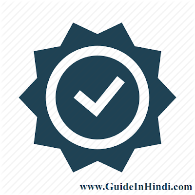 गूगल Company/Organisation से सीखी जा सकने वाली 10 Baatें / 10 Things Can Be Learned From गूगल Company/Organisation in Hindi