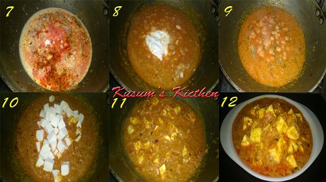 Easy Malai Paneer Recipe