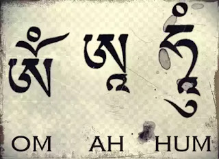 mantra om ah hum beneficii cum se foloseste