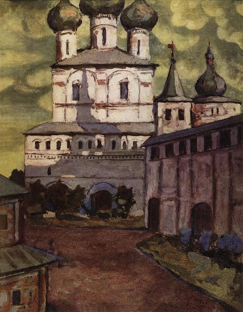 Николай Рерих - Ростов Великий. Церковь Иоанна Богослова. 1903