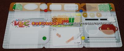 レシピ Recipe (キッチンカウンター)