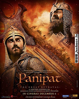 Panipat First Look Poster 19