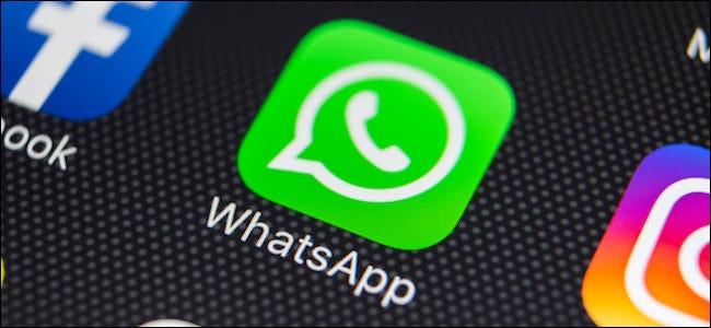 مستخدم WhatsApp يقوم بحذف حساب WhatsApp الخاص به
