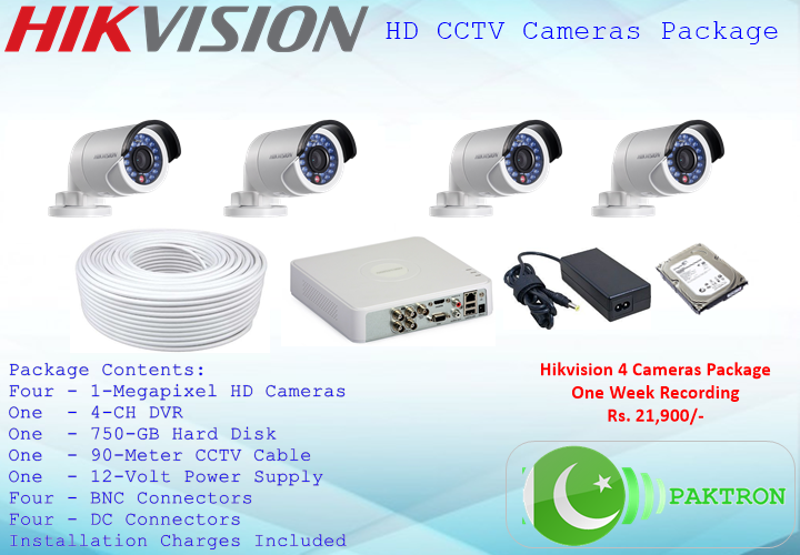 Hikvision Pakistan 4 Cameras Hd Cctv Package Pakistan