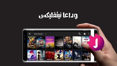 Watch iT لمشاهدة أفلام