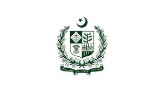 BPSC Balochistan Public Service Commission Jobs 2021 in Pakistan - bpsc.gob.pk Jobs