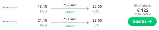 Volo low cost Roma Fiumicino - Kos