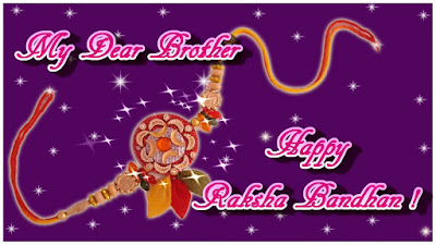 happy-raksha-bandhan-2017-greetings