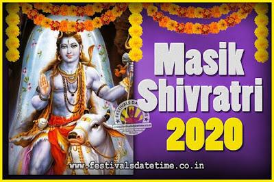 2020 Masik Shivaratri Pooja Vrat Date & Time, 2020 Masik Shivaratri Calendar
