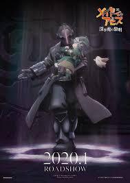 film terbaik 2020 anime