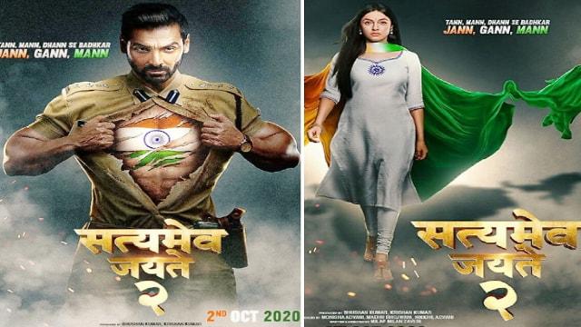 Satyameva Jayate 2 Movie (2020)  | Review, Cast & Release Date