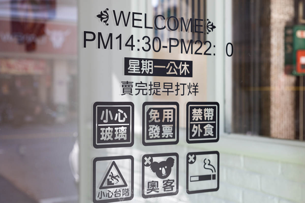 2°C Ni Guo