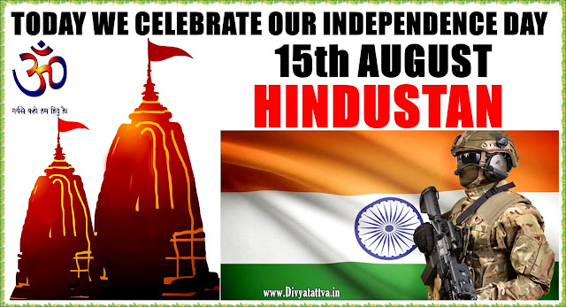 india, indian flag, freedom of india wallpapers, happy independence day celebrations
