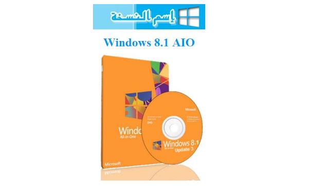 جميع اصدارات ويندوز 8.1 باسطوانة واحدة بثلاث لغات  fr_windows_8.1_pro_vl_up_22-Oct_x86 ESD_DVD.iso