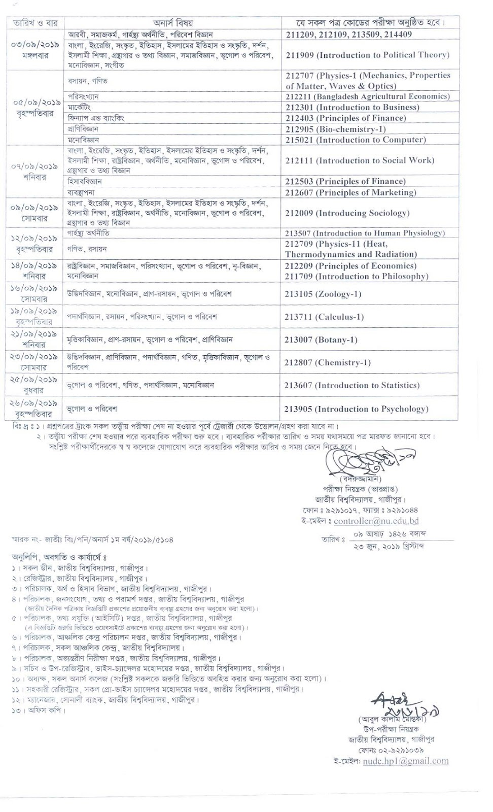 Honors 1st year exam routine 2019