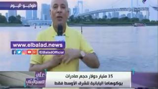 """صفحة """"اليابان بالعربي"""" تحرج المذيع المصري أحمد موسى ،وناشطون يسخرون"""