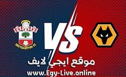 مشاهدة مباراة وولفرهامبتون وساوثهامتون بث مباشر ايجي لايف اليوم بتاريخ 23-11-2020 في الدوري الانجليزي