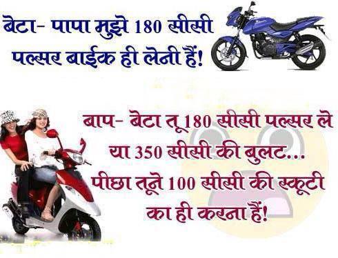 funny hindi jokes shayari