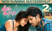 Srirastu Subhamastu movie wallpapers-thumbnail-2