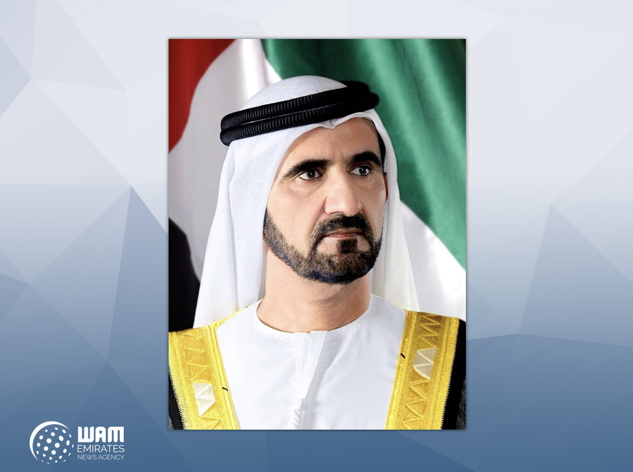Mohammed bin Rashid announces new appointments in UAE government