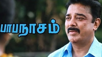 Papanasam Emotional Scenes | Papanasam Movie Scenes | Papanasam Best Scenes