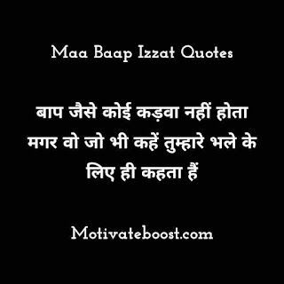 Best maa baap quote in hindi