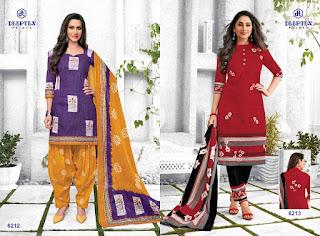 Deeptex Miss India vol 62 Cotton Dress material