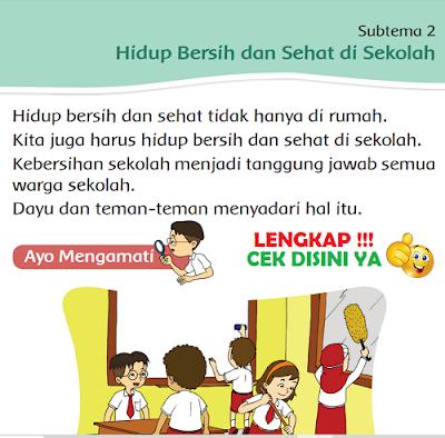Subtema 2 Hidup Bersih dan Sehat di Sekolah www.simplenews.me