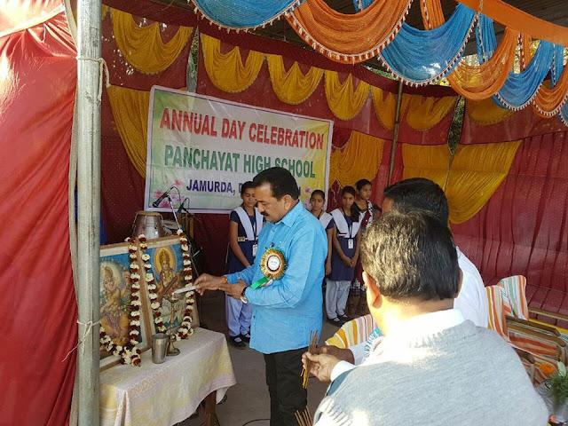 28 Annual Day Celebration at Panchayat High School, Jamurda, Bargarh, Chief Guest Dr. Prabhas Singh, Honble MP, Bargarh
