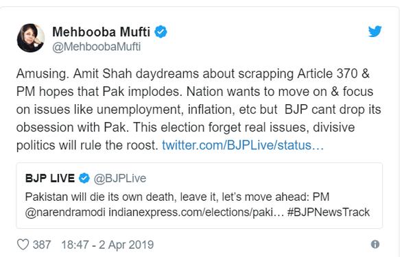 mehbooba mufti 370 tweet