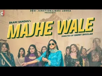 Majhe Wale lyrics in English